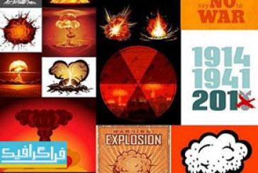 دانلود وکتور طرح های انفجار بمب اتمی