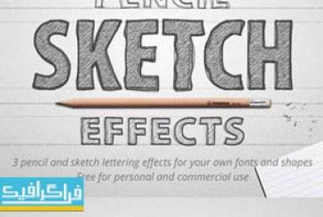 دانلود استایل فتوشاپ نقاشی اسکچ مداد