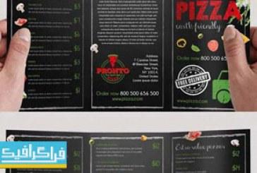 فایل لایه باز منوی پیتزا و فست فود