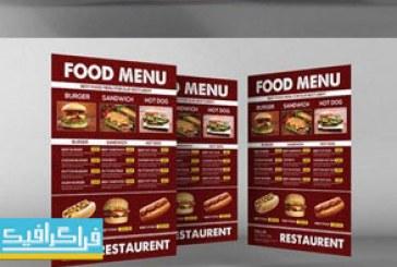 دانلود فایل لایه باز منوی غذا – شماره 7