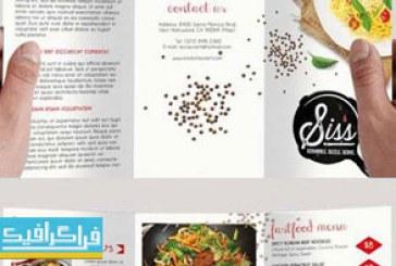 دانلود فایل لایه باز منوی غذا – طرح مینیمال