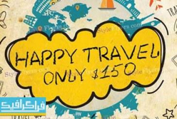 دانلود فایل لایه باز پوستر مسافرت – شماره 3