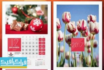 فایل لایه باز ایندیزاین تقویم دیواری سال 2017 – شماره 2