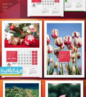 فایل لایه باز ایندیزاین تقویم دیواری سال 2017 - شماره 2