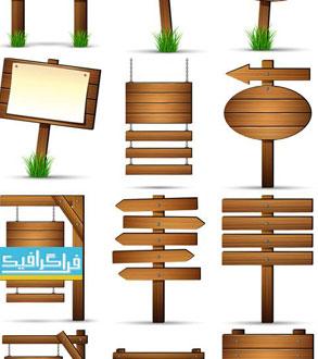 دانلود وکتور تابلو های چوبی - Wood Signs