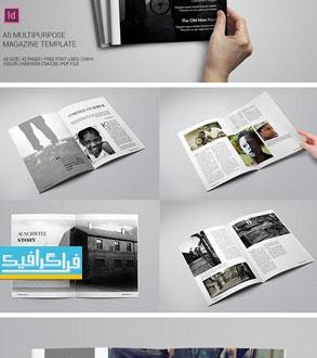 فایل لایه باز ایندیزاین قالب مجله اندازه A5 - شماره 2
