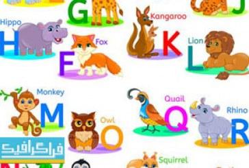 وکتور آموزش حروف انگلیسی برای کودکان – حیوانات