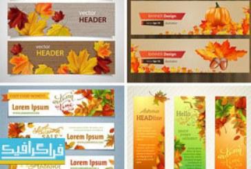 دانلود وکتور بنر های فصل پاییز – Autumn Banners