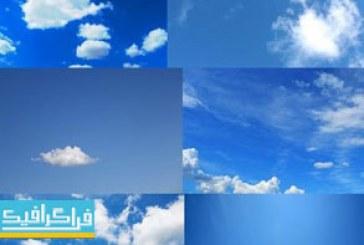 دانلود تکسچر های آسمان آبی – Blue Sky Textures