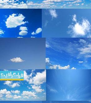 دانلود تکسچر های آسمان آبی - Blue Sky Textures