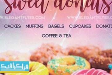 دانلود فایل لایه باز پوستر تبلیغاتی شیرینی و پیراشکی