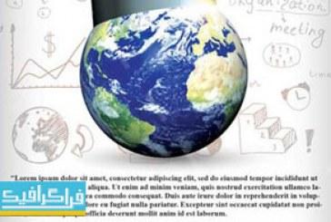دانلود فایل لایه باز فتوشاپ پوستر آموزشی