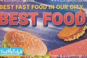 فایل لایه باز پوستر تبلیغاتی فست فود – شماره 6