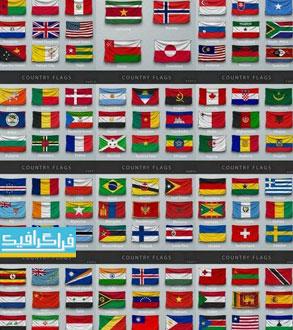 دانلود وکتور پرچم کشور های جهان - موج واقعی