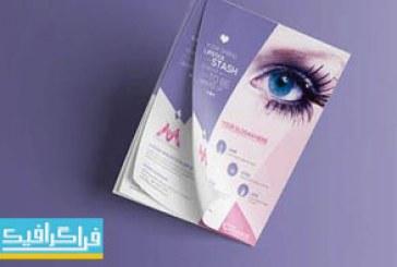 فایل لایه باز فتوشاپ پوستر تبلیغاتی لوازم آرایش