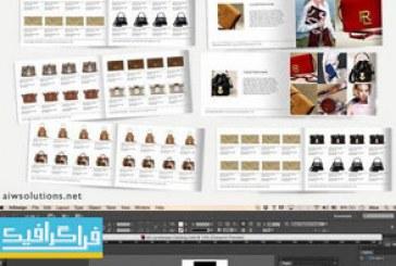 فایل لایه باز ایندیزاین و فتوشاپ کاتالوگ محصولات – افقی