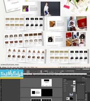 فایل لایه باز ایندیزاین و فتوشاپ کاتالوگ محصولات - افقی