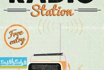 دانلود فایل لایه باز پوستر تبلیغاتی طرح رادیو