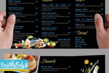 فایل لایه باز فتوشاپ منوی غذا و رستوران – شماره 8