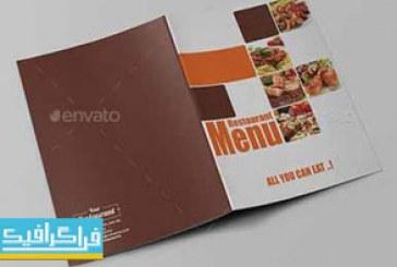 فایل لایه باز فتوشاپ منوی غذا و رستوران – شماره 10