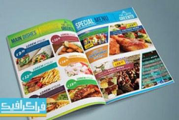 فایل لایه باز فتوشاپ منوی غذا و رستوران – شماره 11
