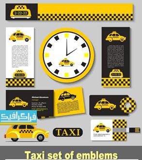 دانلود وکتور طرح های تاکسی - شماره 2