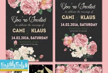 فایل لایه باز کارت دعوت عروسی – طرح گلدار کلاسیک