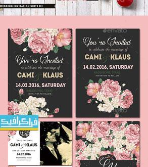 فایل لایه باز کارت دعوت عروسی - طرح گلدار کلاسیک