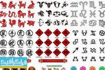 دانلود وکتور نماد برج های فلکی – شماره 2