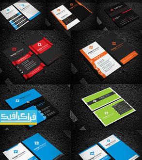 دانلود 10 کارت ویزیت لایه باز خلاقانه - شماره 3