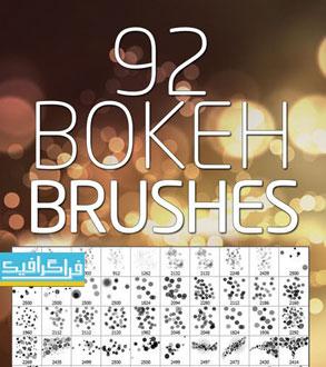 دانلود براش فتوشاپ اشکال بوکه - Bokeh Brushes