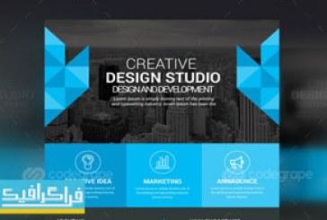 فایل لایه باز پوستر تبلیغاتی شرکتی و تجاری – شماره 37
