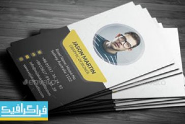 دانلود کارت ویزیت لایه باز شرکتی – شماره 104