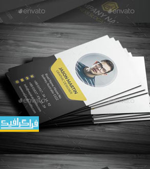 دانلود کارت ویزیت لایه باز شرکتی - شماره 104