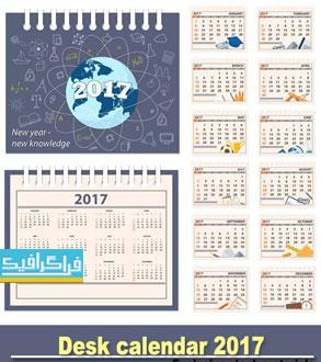 دانلود وکتور طرح های تقویم رومیزی - شماره 2