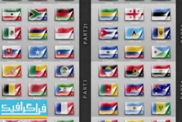 دانلود وکتور پرچم کشور های جهان – موج واقعی – شماره 2