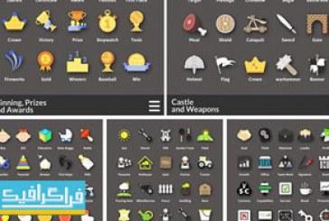 دانلود آیکون های تخت مختلف – Flat Icons – شماره 33
