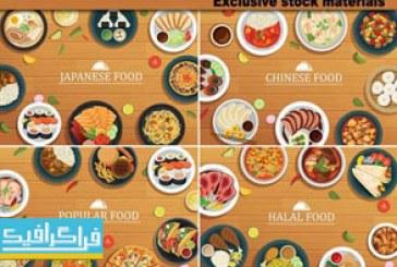 دانلود وکتور طرح های کوپن تخفیف غذا