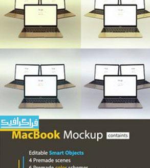 دانلود ماک آپ های فتوشاپ لپ تاپ مک بوک - شماره 2