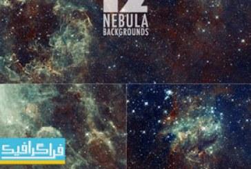 دانلود تکسچر های سحابی کیهان – Nebula Textures