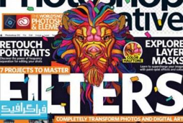 دانلود مجله فتوشاپ Photoshop Creative – شماره 148