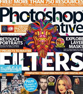 دانلود مجله فتوشاپ Photoshop Creative - شماره 148