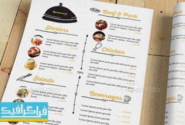 فایل لایه باز فتوشاپ منوی غذا – رستوران – فست فود – شماره 12
