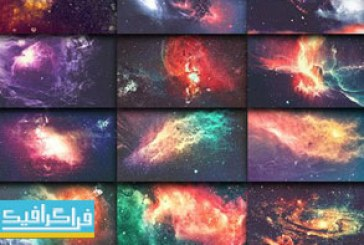 دانلود تکسچر های فضا الترا اچ دی – Space UHD Textures