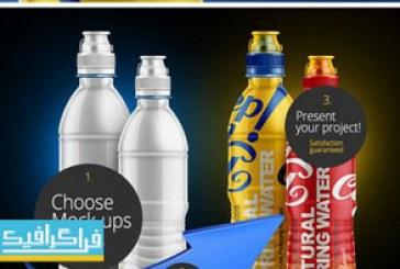 دانلود ماک آپ فتوشاپ بطری آب – شماره 2