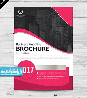 وکتور پوستر تبلیغاتی و تجاری - 2 - رایگان