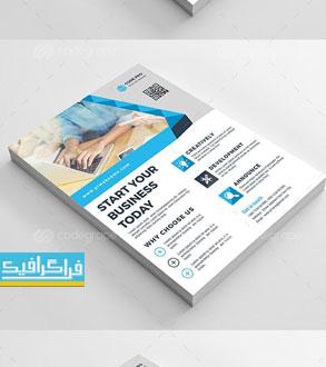 فایل لایه باز پوستر تبلیغاتی شرکتی و تجاری - شماره 41