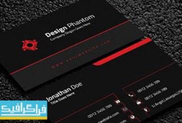 دانلود کارت ویزیت لایه باز شرکتی – شماره 105