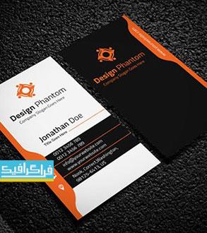 دانلود کارت ویزیت لایه باز شرکتی - شماره 106
