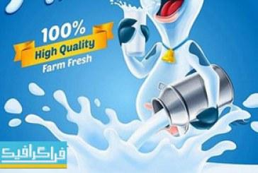 دانلود وکتور طرح های تبلیغاتی شیر گاو – شماره 2